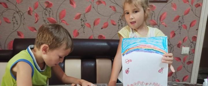 Мастер-класс для маленьких академиков: познавательно-игровой практикум