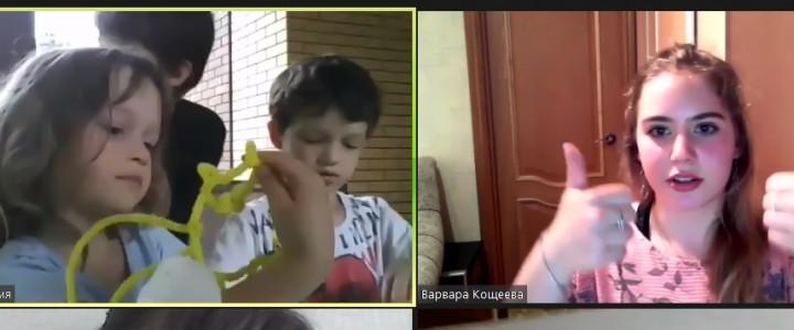 """""""Поздороваемся"""": коммуникативно-речевой практикум студентов Института детства для малышей"""