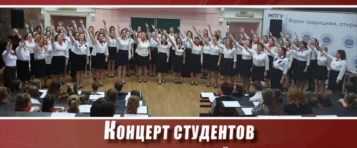 Творческое содружество Факультета музыкального искусства и Московского дома национальностей