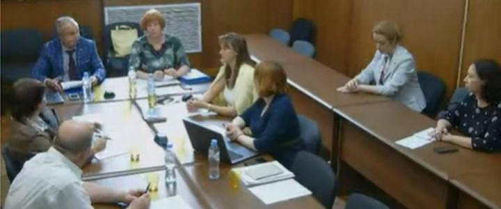 Состоялось заседание Координационного экспертного совета по дополнительному образованию МПГУ