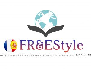 Презентация образовательного и просветительского проекта FR&EStyle на канале YouTube