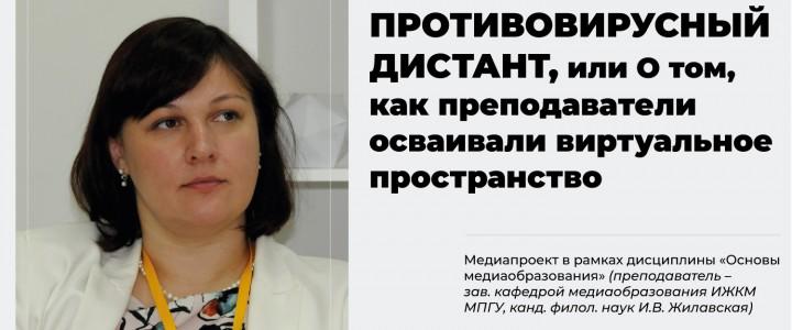 Елена Омельченко: Для меня это не было страшным испытанием