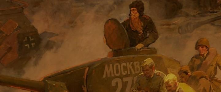 """22.07.2020: """"Великая Отечественная война 1941-1945 гг. глазами наших студентов"""". Круглый стол """"Курская битва: реальное значение"""""""