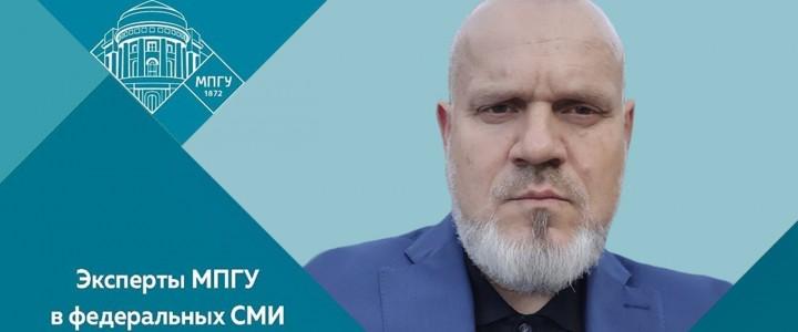 Доцент МПГУ О.А.Макаренко на радио «Спутник» в программе «Собор Святой Софии как всемирное культурное наследие»