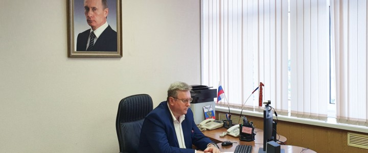Ректор МПГУ принял участие в выработке предложений по совершенствованию  системы образования