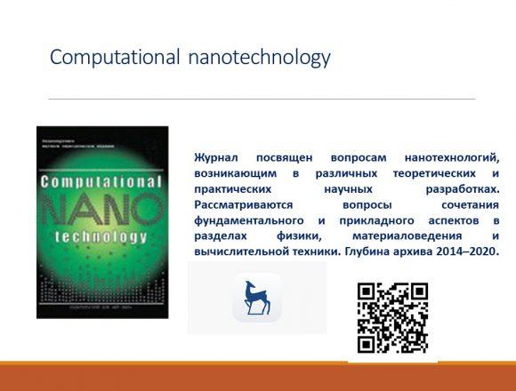 12. Computational nanotechnology