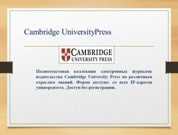 2. Cambridge UniversityPress