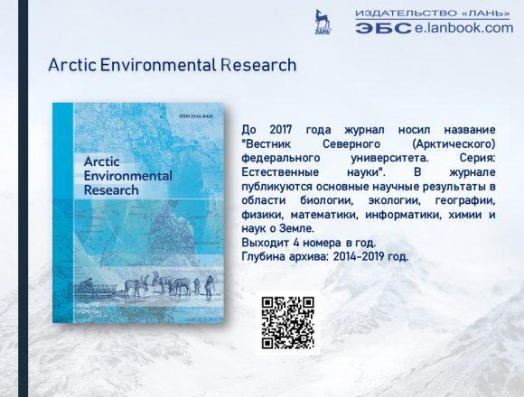 3. Arctic Invironmental Research
