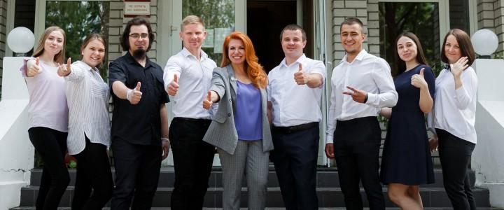 Поздравляем выпускников-2020 Покровского филиала МПГУ