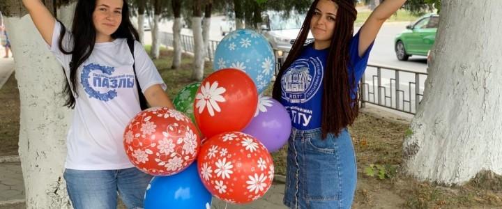Анапский филиал МПГУ поздравил многодетные семьи с Днем Семьи, Любви и Верности!