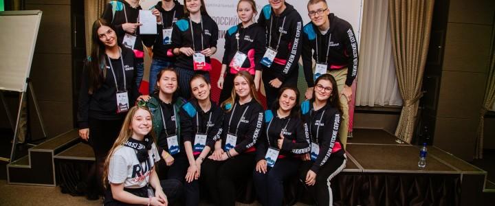 Студентов МПГУ приглашают принять участие во Всероссийском конкурсе «Лига вожатых» 2020