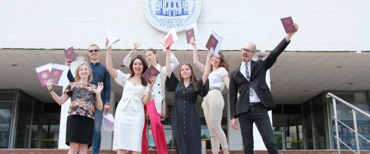 Институт международного образования выпустил новых профессионалов в мир образования