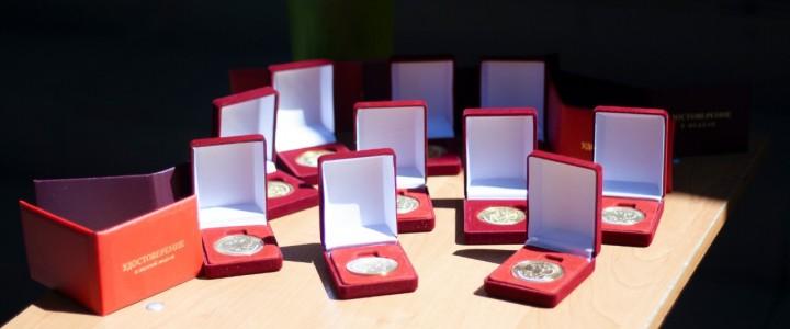 19 золотых: лицеистам вручили аттестаты и медали
