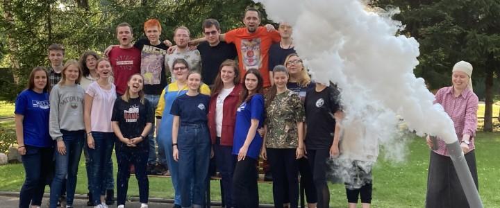 Центр социальных инициатив МПГУ начал активную подготовку к новому сезону!