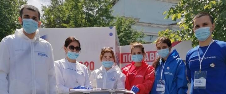 Студенты Покровского филиала МПГУ приняли участие в качестве волонтёров Конституции