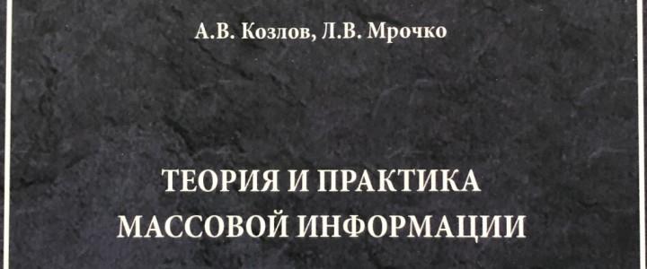 В сотрудничестве с войсками Национальной гвардии России
