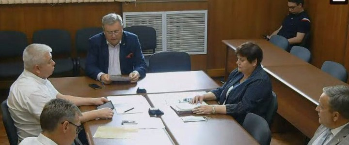 Ректор МПГУ обсудил особенности приемной кампании-2020 с представителями приемной комиссии вуза