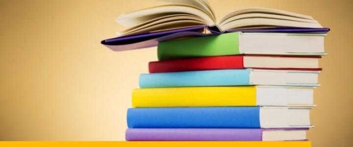 В Анапском филиале МПГУ продолжается защита выпускных квалификационных работ выпускников ВУЗа в дистанционном режиме!