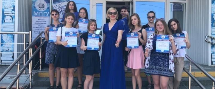 Анапский филиал МПГУ вручил сертификаты слушателям онлайн-курсов!