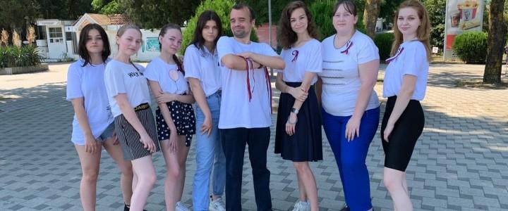 Активисты Анапского филиала МПГУ приняли участие во Флешмобе по принятию поправок в Конституцию Российской Федерации