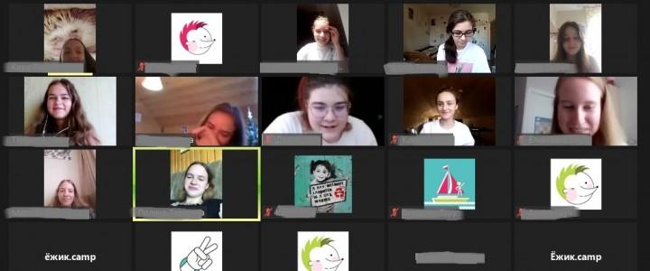 В онлайн-лагере «Ёжик.camp» не теряют ни минуты
