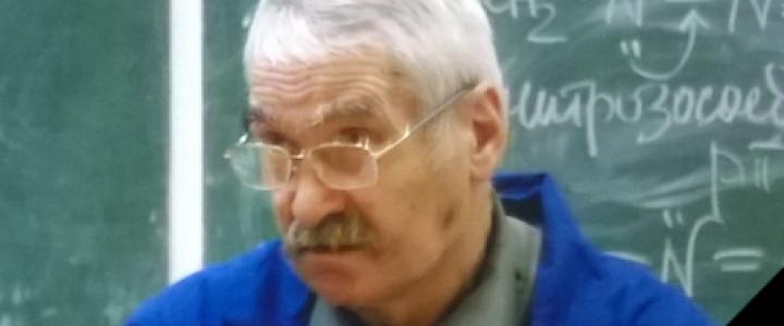 Памяти Юрия Сергеевича Мардашева