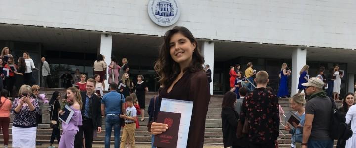 Мир возможностИИЯ: Екатерина Ленкова: Дорогие абитуриенты, ИИЯ МПГУ даст Вам много невероятных возможностей!