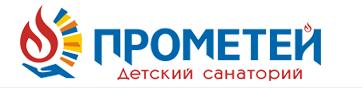 Набор вожатых для работы в детском санатории «Прометей»