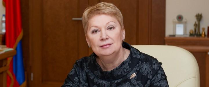 Ольга Васильева избрана президентом Российской академии образования