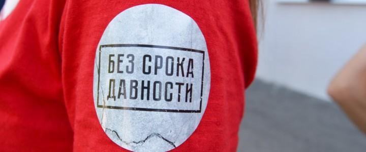 Студенты МПГУ на торжественном открытии мемориала в память о воспитанниках детских домов-жертвах нацистов