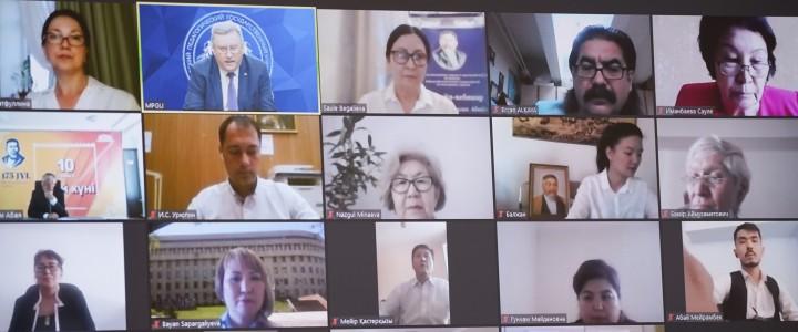 Ректор МПГУ А.В. Лубков поздравил казахстанских коллег с Днём Абая