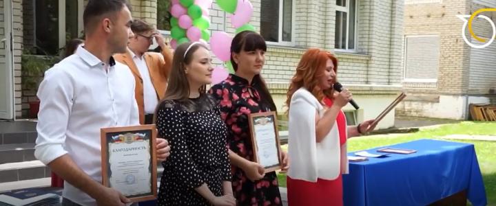 Выпускной 2020 Покровского филиала МПГУ