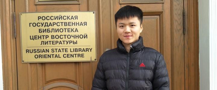 Мир возможностИИЯ UNIte : Лю Минсюань : В Институт иностранных языков МПГУ из КНР – с любовью к России!