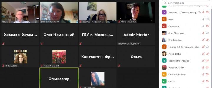 Московское образование в условиях пандемии: национальный аспект