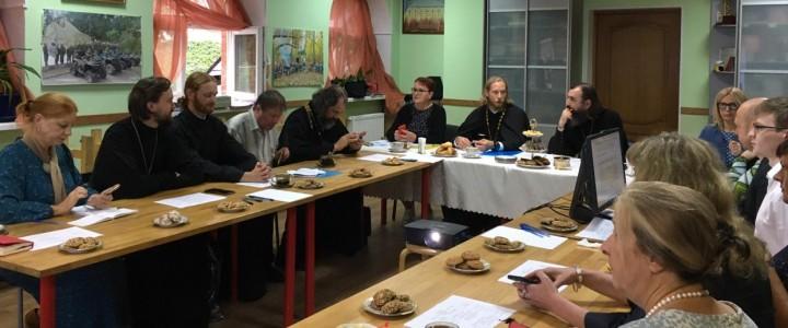 Экспертная комиссия обсудила итоги конкурса «За нравственный подвиг учителя»