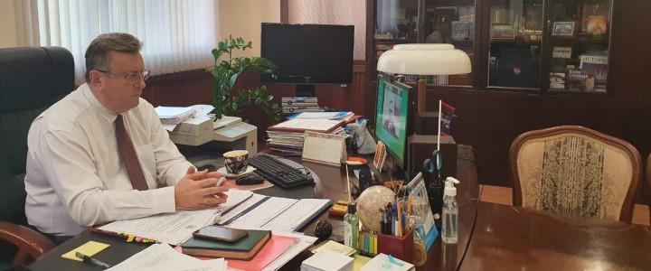 Ректор МПГУ А.В. Лубков принял участие в видеоконференции, посвященной  участию педагогических вузов в Программе стратегического академического лидерства