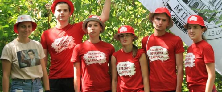 Студенты ИБХ отдохнули в Крыму