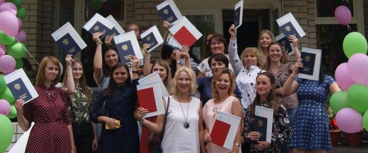 В Покровском филиале состоялось торжественное вручение дипломов