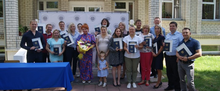 Поздравление выпускников-2020 Покровского филиала МПГУ