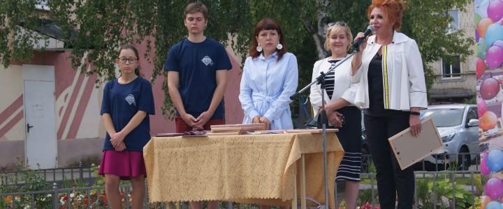 22 августа 2020 года в рамках празднования декады Дня города Покров были подведены итоги открытого городского конкурса изобразительного и вокального искусства «ПИСЬМА ПОБЕДЫ», посвященного 75-летия Победы