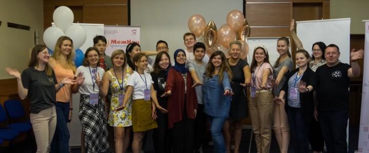Студенты Института журналистики, коммуникаций и медиаобразования МПГУ стали победителями форсайт-проекта «МежнацИнициатива»