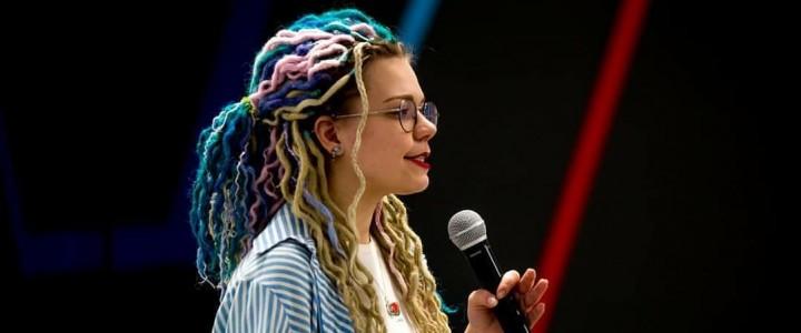 Мир возможностИИЯ UNIte : Ирина Савченко : Познавая другую культуру, мы можем узнать и полюбить нашу собственную гораздо больше