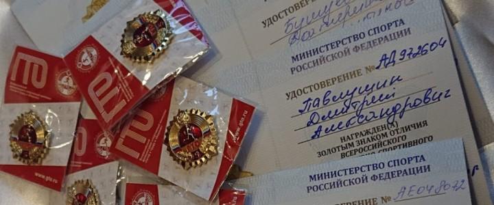 Успехи лицеистов: золотые значки ГТО