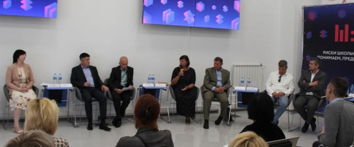 О предотвращении рисков школьной неуспешности говорили на августовском педсовете Московской области