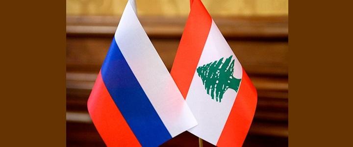 Благодарность от Ливанского университета