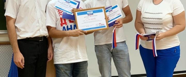 В Анапском филиале МПГУ в рамках празднования Дня государственного флага прошла интеллектуальная игра «РосКвиз»