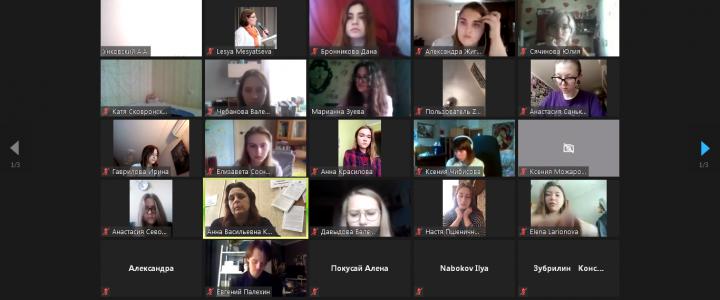 ХГФ: организационное собрание первокурсников 2020-2021 учебного года