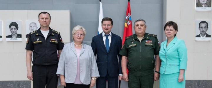 МПГУ и Центр «Авангард» подписали соглашение о сотрудничестве