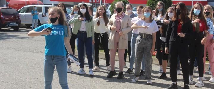 Ставропольский филиал МПГУ провёл «Верёвочный курс» для первокурсников