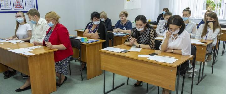 В Ставропольском филиале МПГУ прошёл зональный этап Всероссийского конкурса «Воспитать человека»